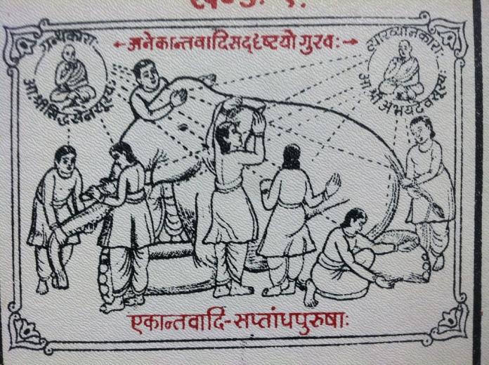 sammati_tarka_prakarana